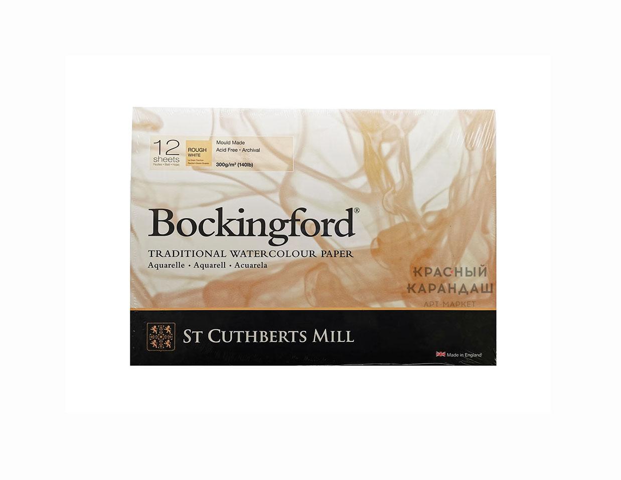 Купить Альбом-склейка для акварели Bockingford Rough крупное зерно 26х18 см 12 л 300 г белый, St Cuthberts Mill, Великобритания