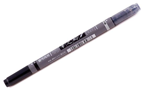 Купить Маркер двусторонний Tombow Fudenosuke Brash pen цвет: черный и серый, Япония