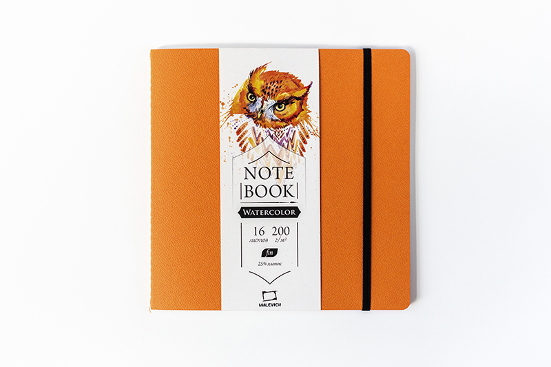 Купить Скетчбук для акварели Малевичъ Shammy orange Fin 16 л 200 г, Россия
