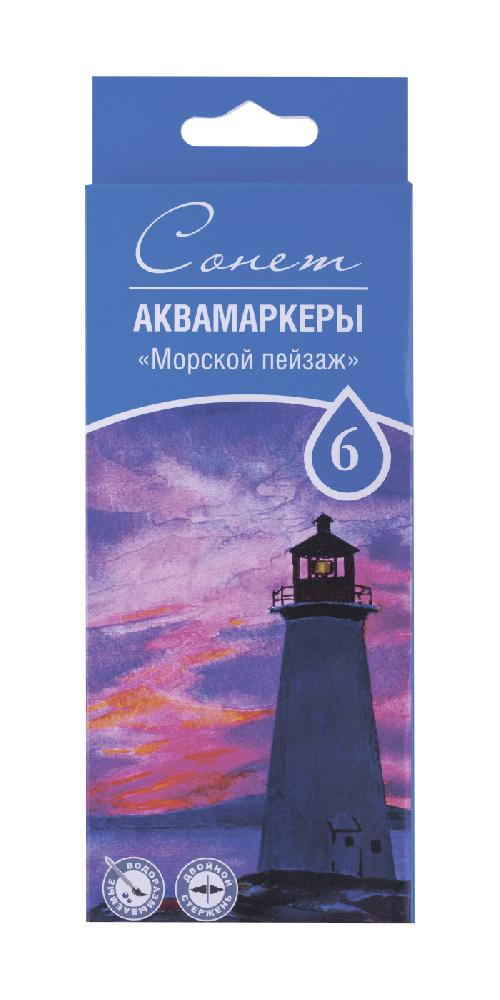 Набор аквамаркеров Сонет Морской пейзаж, 6 цветов, Россия  - купить со скидкой