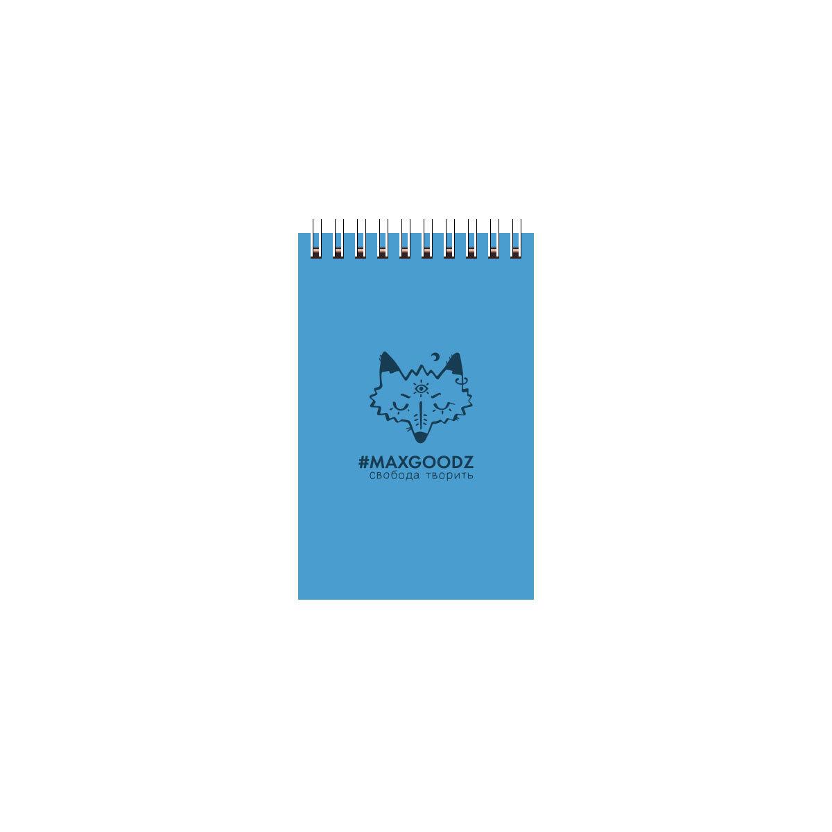 Купить Скетчбук на пружине Maxgoodz Aqua Mini А6 26 л 230 г Голубой, Россия