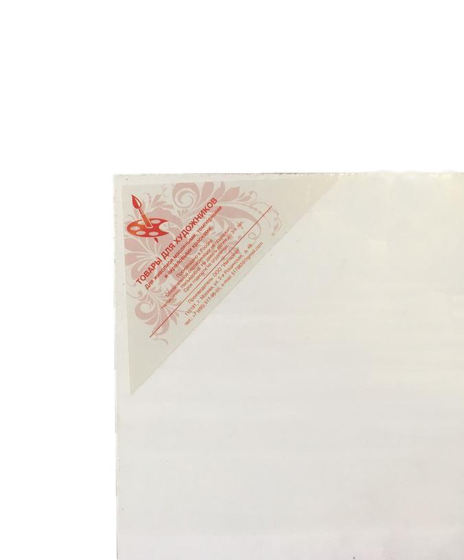 Купить Холст грунтованный на МДФ Художественная панель 6 мм 20х40 см, Товары для художников, Россия