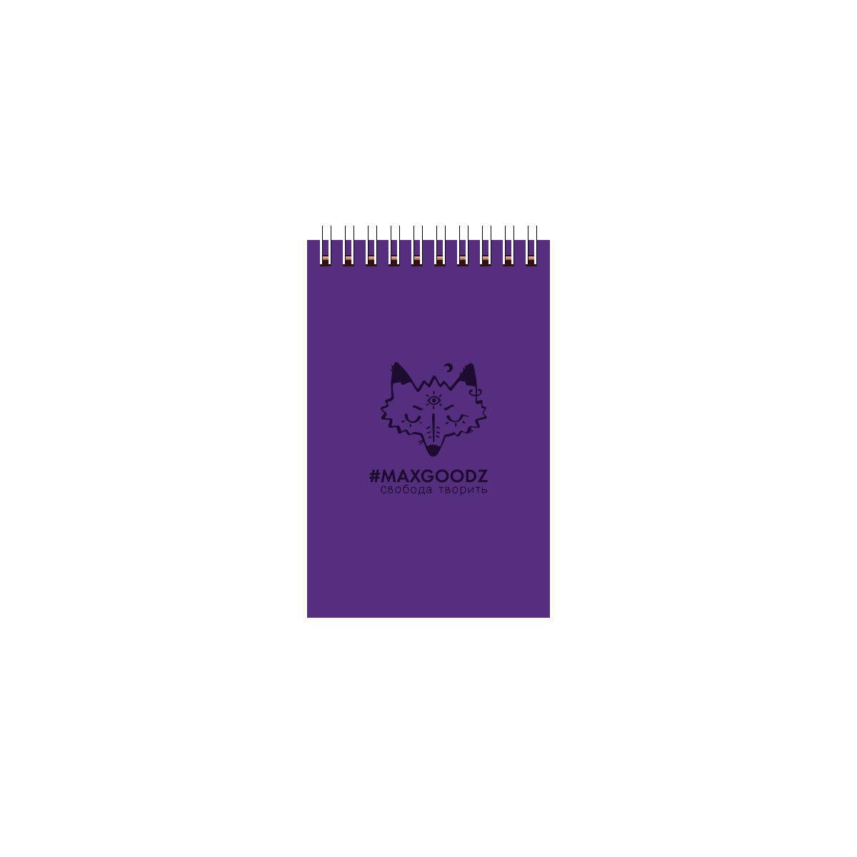 Купить Скетчбук на пружине Maxgoodz Aqua Mini А6 26 л 230 г Фиолетовый, Россия