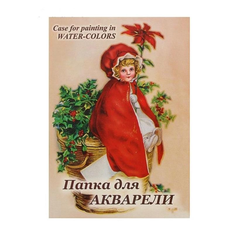 Купить Папка для акварели Лилия Холдинг Девочка с корзинкой А4 8 л 200 г, Россия