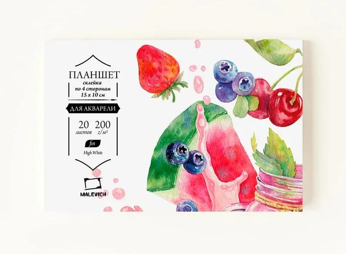 Купить Склейка Малевичъ для акварели Sweet dreams , Fin, High white, 200 г/м, 10х15 см, 20 л, Россия