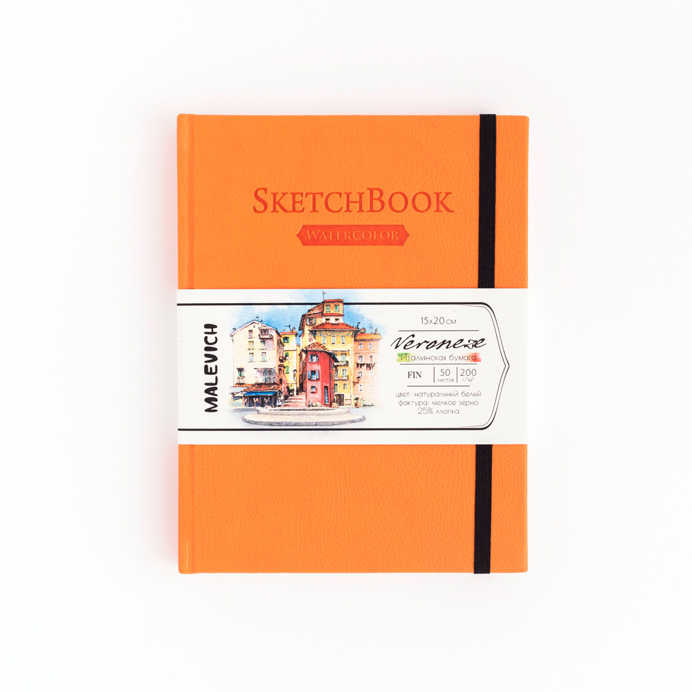 Купить Скетчбук для акварели Малевичъ Veroneze 15х20 см 200 г 50 л оранжевый, Китай