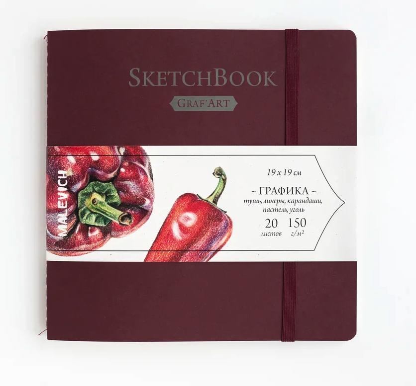 Скетчбук для графики Малевичъ Graf'Art красный 19х19 см 20 л 150 г, Россия  - купить со скидкой