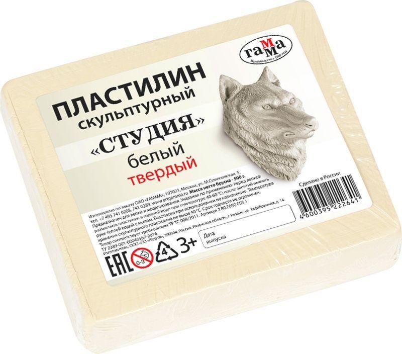 Купить Пластилин скульптурный Гамма 500 г белый твердый, Россия