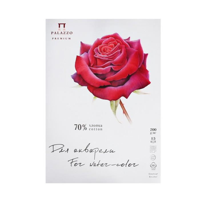 Купить Папка для акварели Лилия Холдинг Южная красавица А2 15 л 200 г 70% хлопок, Россия
