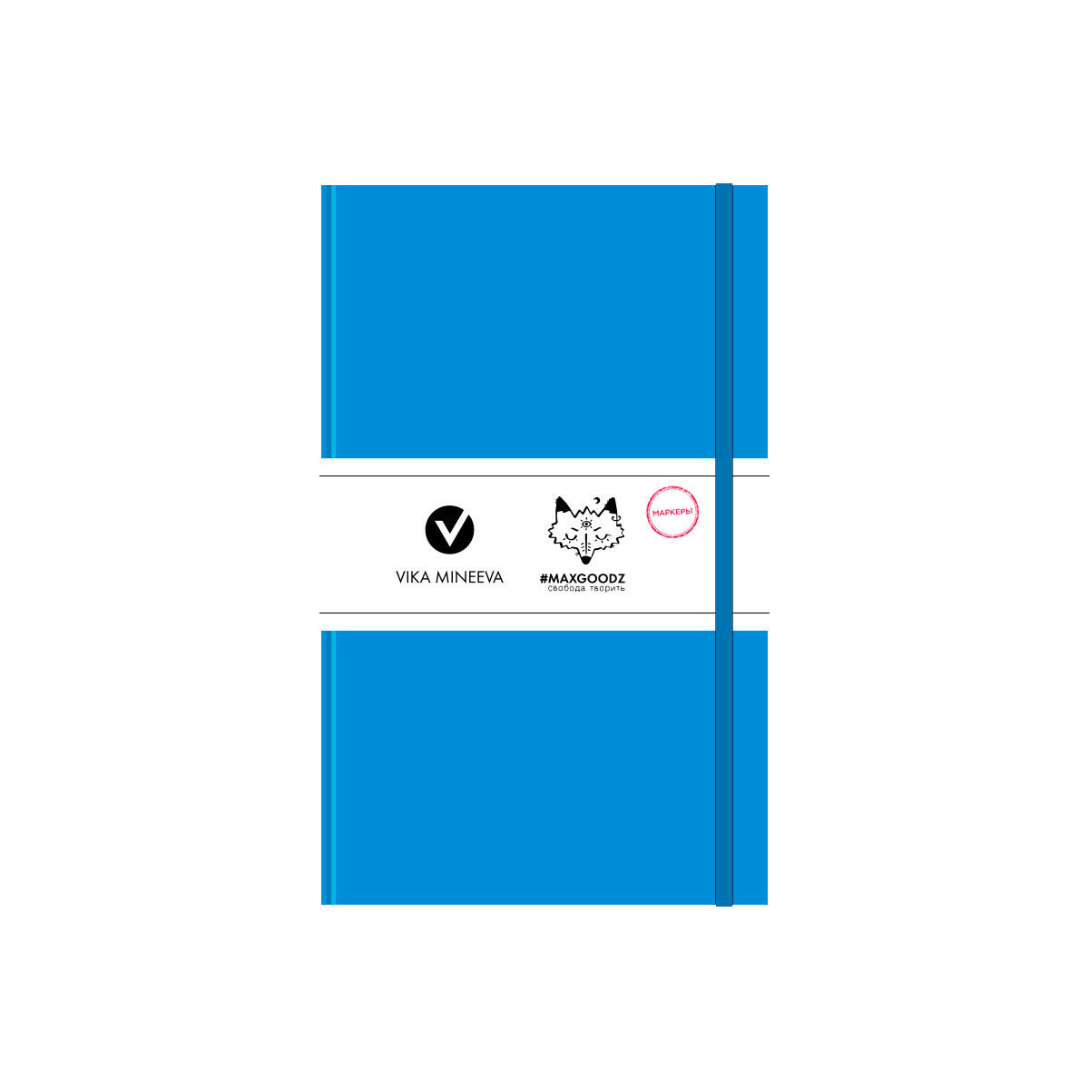 Купить Скетчбук для маркеров в твёрдом переплёте Maxgoodz Heavy White А5, 96 л, 160 г Голубой, Россия