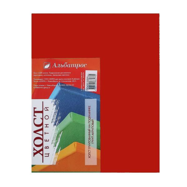 Купить Холст на подрамнике Альбатрос 24х30 см, грунт красный, хлопок 100%, Россия