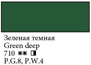 Купить Масло Сонет 120 мл Зеленая темная, Невская Палитра, Россия