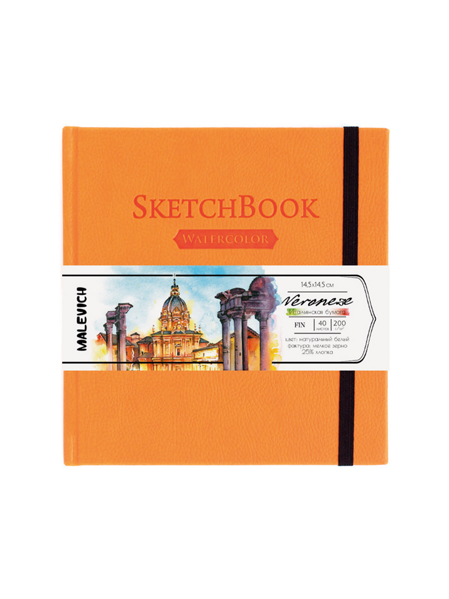 Купить Скетчбук для акварели Малевичъ Veroneze 14, 5х14, 5 см 40 л 200 г оранжевый, Китай
