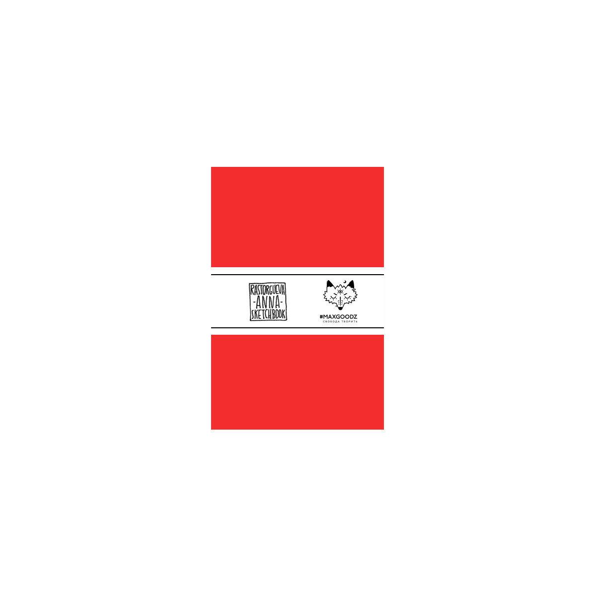 Купить Скетчбук для маркеров Maxgoodz Pocket Marker А6, 20 л, 220 г Алый, Россия