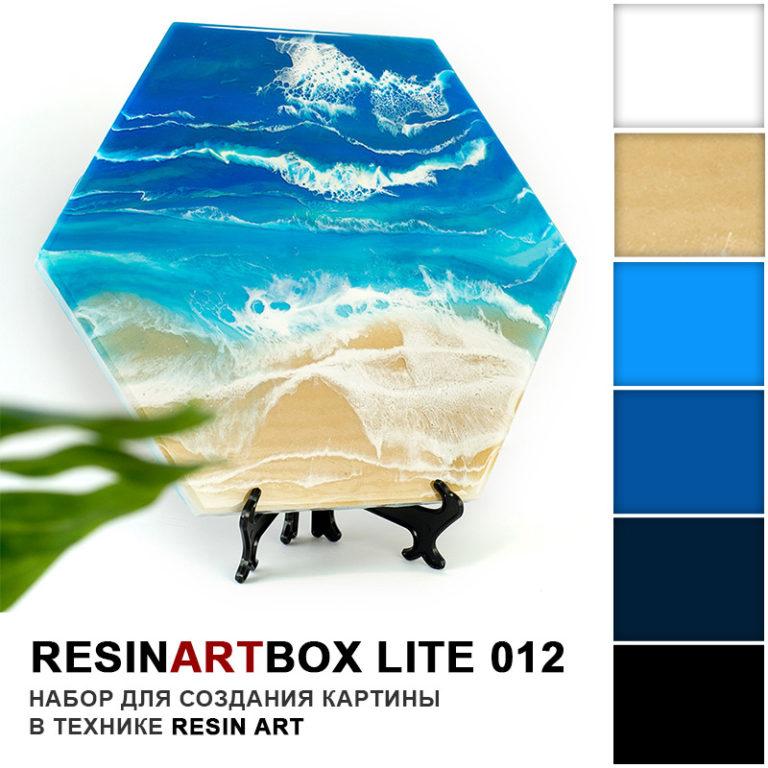 Купить Набор для создания картины из эпоксидной смолы ResinArtBox LITE 012 , Франция