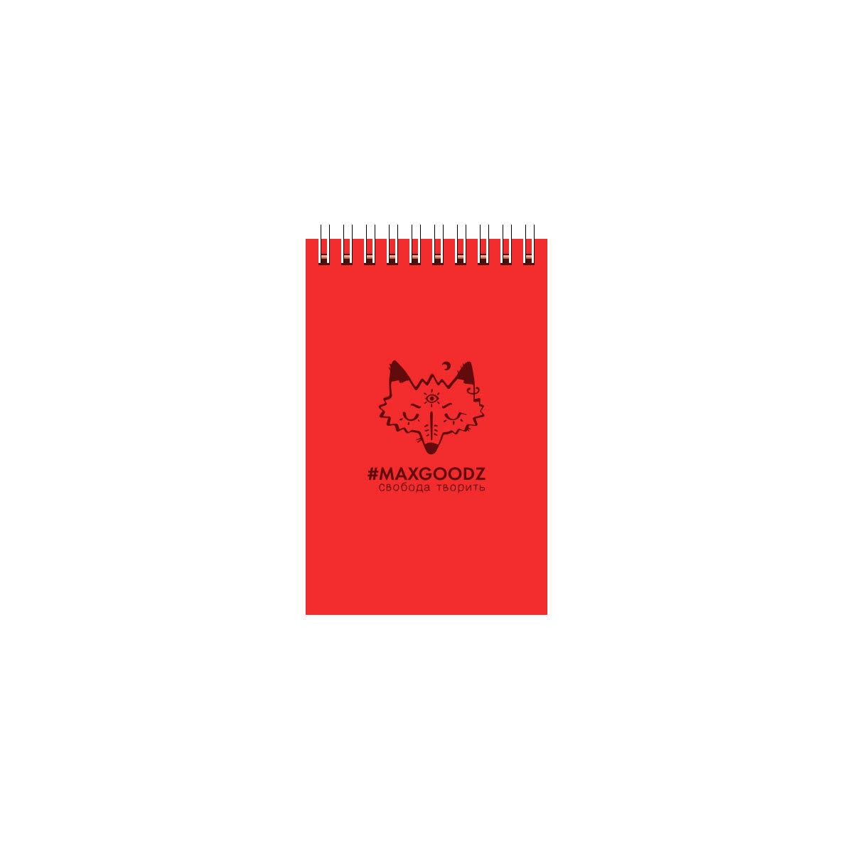 Купить Скетчбук на пружине Maxgoodz Aqua Mini А6 26 л 230 г Алый, Россия