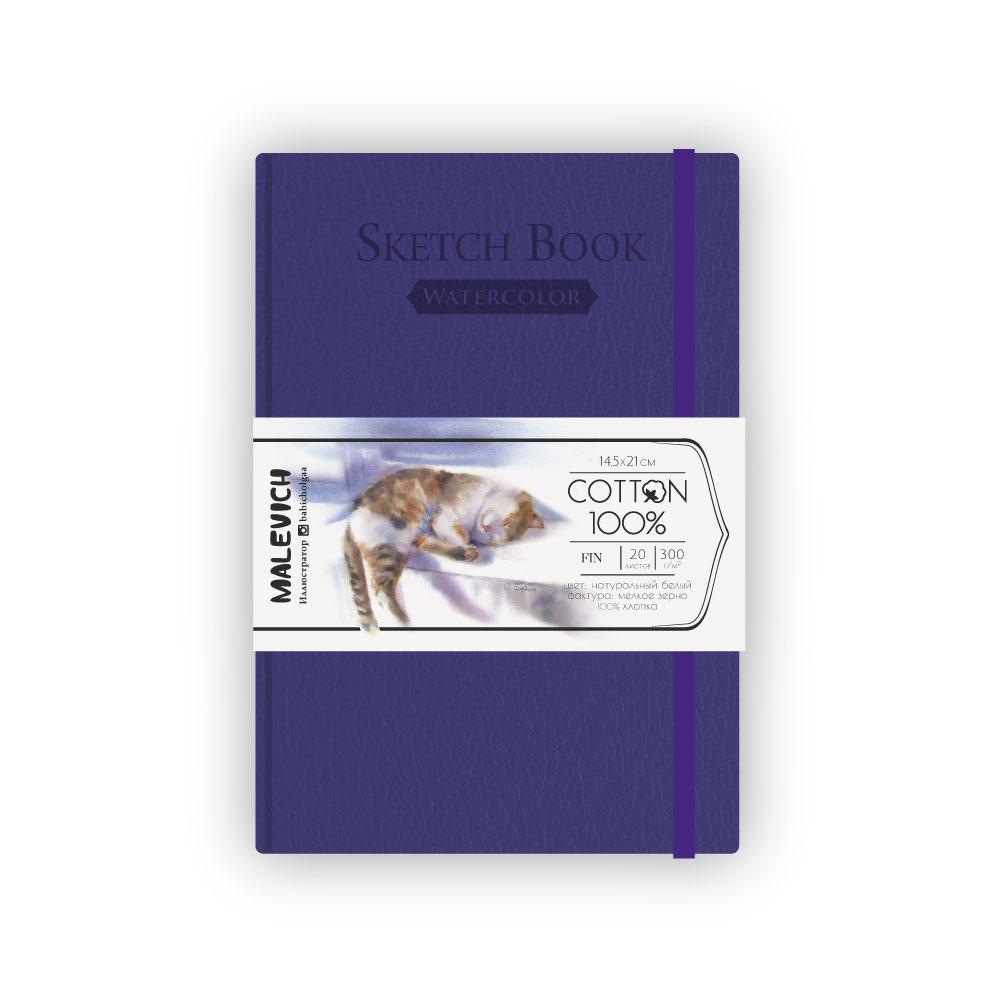 Купить Скетчбук для акварели Малевичъ 14, 5х21 см 20 л 300 г, фиолетовый, Россия