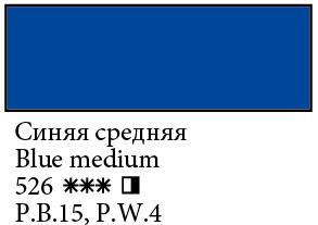 Купить Масло Сонет 120 мл Синяя средняя, Невская Палитра, Россия