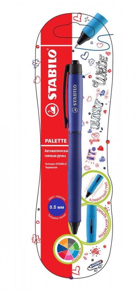 Купить Ручка гелевая автоматическая Stabilo PALETTE XF Синий, корпус синий, Германия