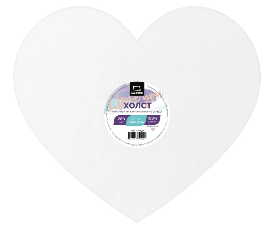 Купить Холст на картоне Малевичъ в форме сердца, 30х26, 25 см, Россия