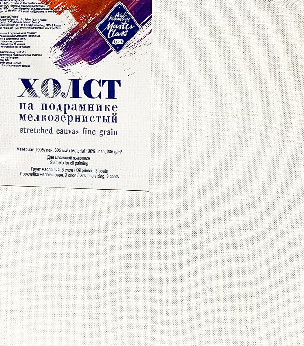Купить Холст на подрамнике Мастер-Класс мелкое зерно 30х35 см (масляный грунт) 100% лен, Невская Палитра, Россия
