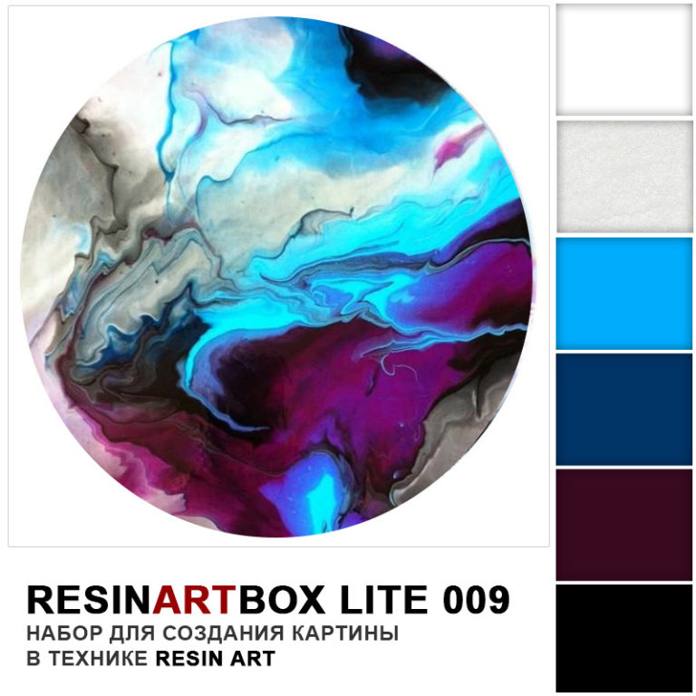 Купить Набор для создания картины из эпоксидной смолы ResinArtBox LITE 009 , Франция