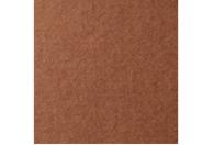 Купить Бумага для пастели Lana COLOURS 50x65 см 160 г темно-коричневый, Франция