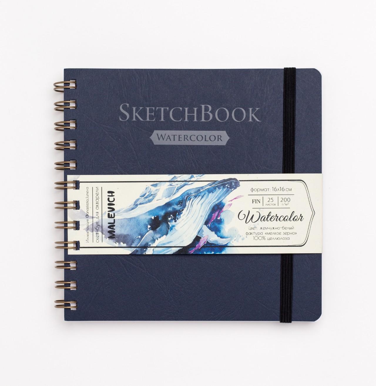 Купить Скетчбук для акварели Малевичъ White Swan Fin 16х16 см 25 л 200 г, синий, Китай