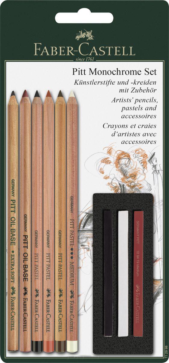 Купить Набор для рисования Faber-castell мелки PITT и пастельные карандаши PITT MONOCHROME 9 предметов, Faber–Сastell, Германия