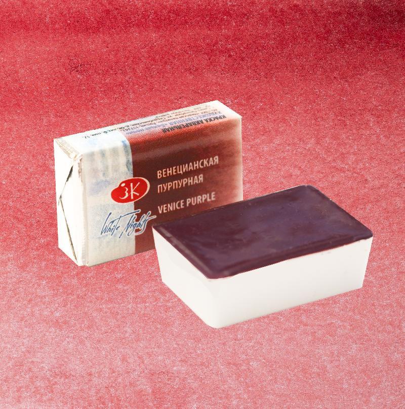 Купить Акварель Белые Ночи в кювете Венецианская пурпурная, Невская Палитра, Россия