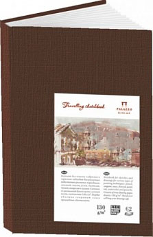Купить Блокнот для эскизов Лилия Холдинг Travelling sketchbook А6 62 л 130 г Книжный шоколад, Россия