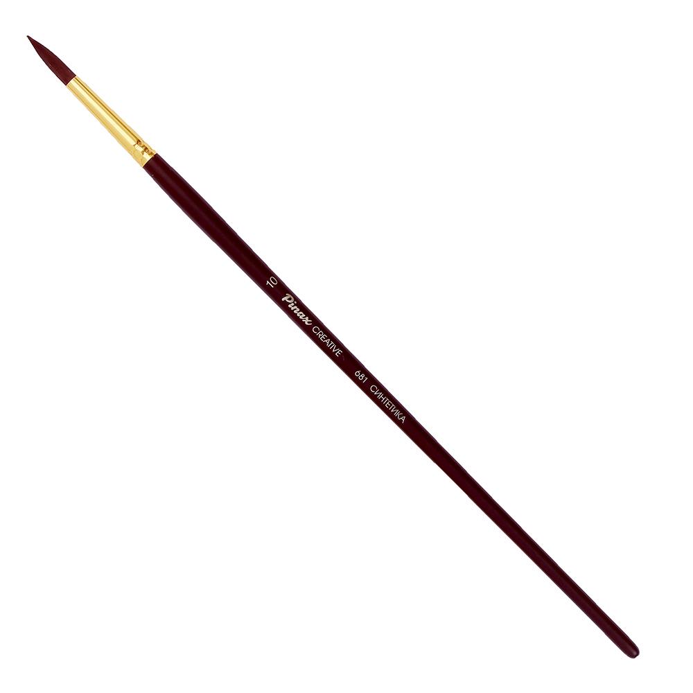 Купить Кисть синтетика №10 круглая Pinax Creative 681 жесткая, длинная ручка, Китай