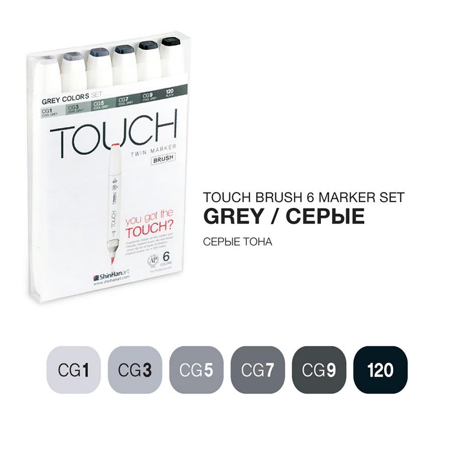 Купить Набор маркеров Touch Twin BRUSH 6 цв, серые тона, ShinHan Art (Touch), Южная Корея