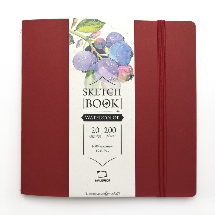 Купить Скетчбук для акварели Малевичъ Waterfall Nature мелкая фактура, 19х19 см 20 л 200 г, бордовый, Россия