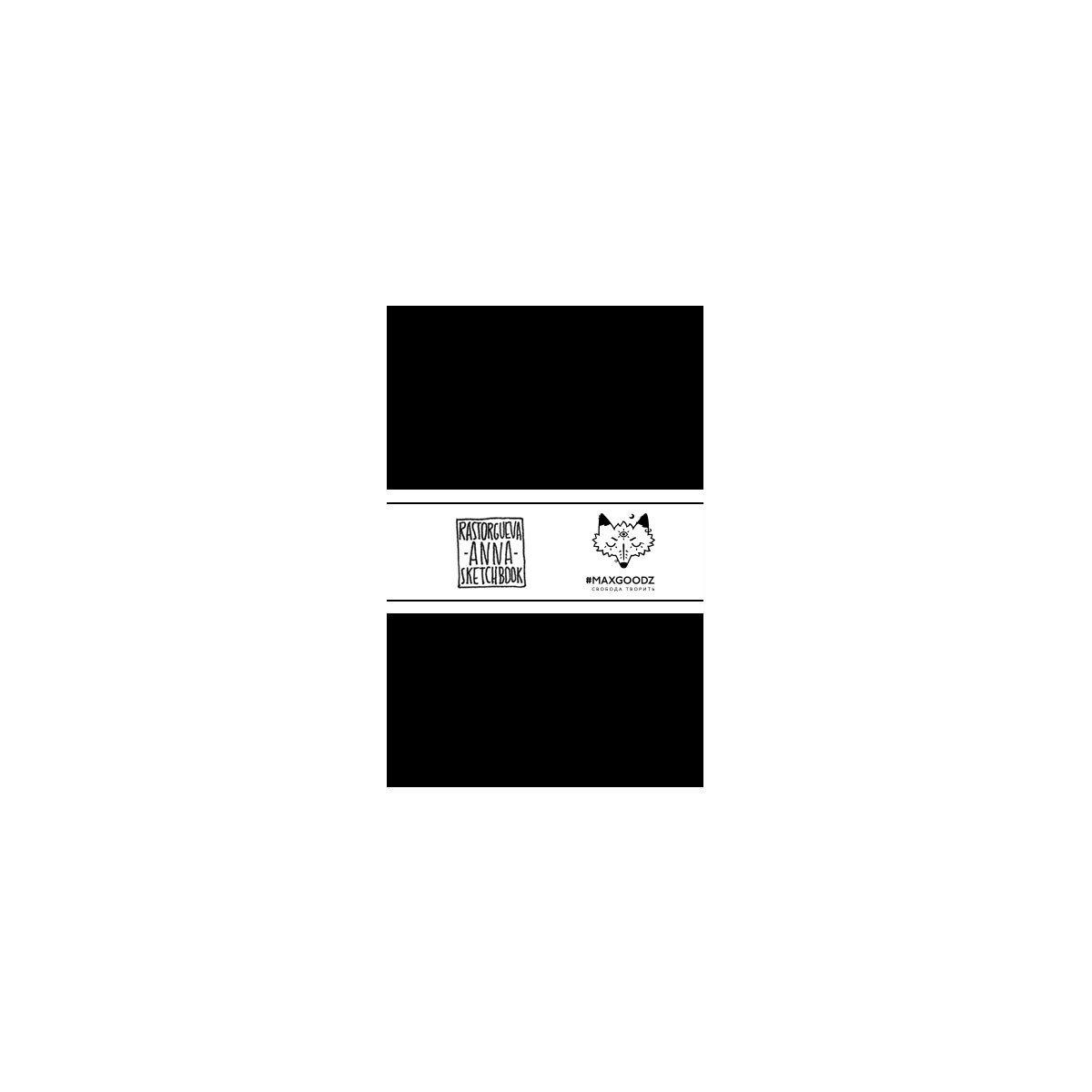 Купить Скетчбук для маркеров Maxgoodz Pocket Marker А6, 20 л, 220 г Смола, Россия