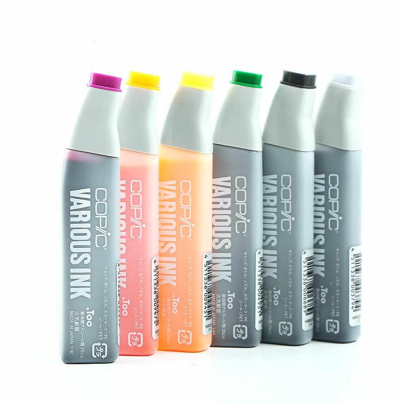 Купить Заправка для маркеров COPIC 12 мл цв. W1 теплый серый, Copic Too (Izumiya Co Inc), Япония