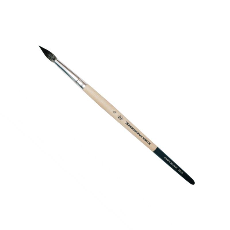 Купить Кисть имитация белки №7 круглая Живописные кисти 2F16 короткая ручка с черным кончиком, Россия
