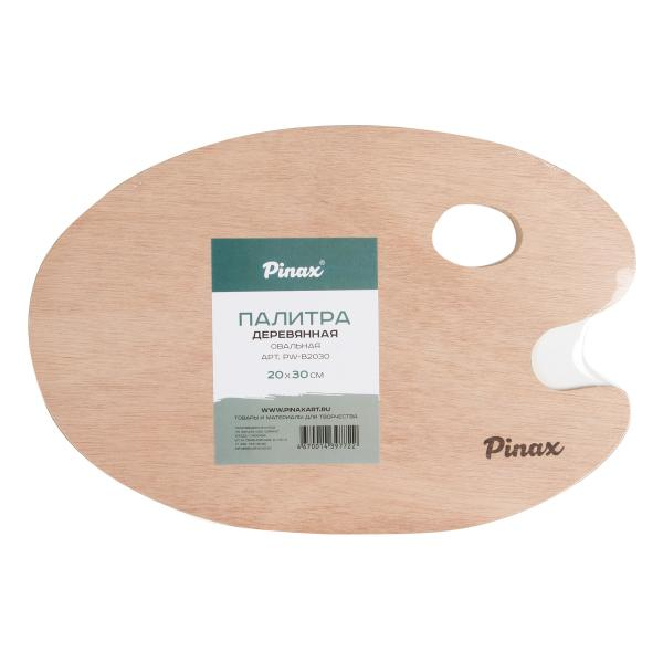Палитра деревянная Pinax 20х30 см, овальная, Китай  - купить со скидкой