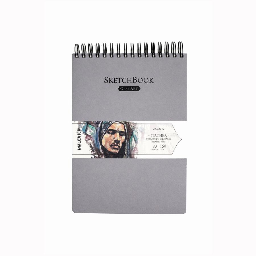 Купить Скетчбук для графики Малевичъ GrafArt серый 21х29 см 80 л 150 г, Россия