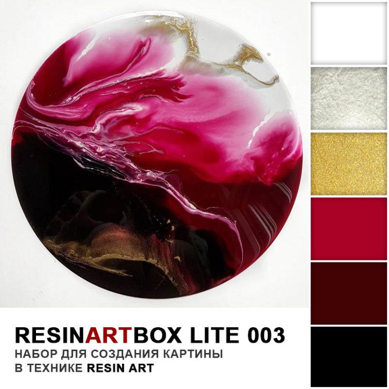 Купить Набор для создания картины из эпоксидной смолы ResinArtBox Geode 003 , Франция