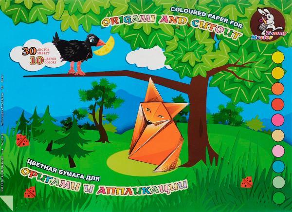 Купить Альбом для оригами и аппликации Лилия Холдинг Басня А3 10 цв спираль, Россия