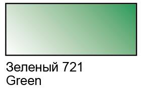 Купить Контур по стеклу и керамике Decola 18 мл Зеленый перламутровый, Россия