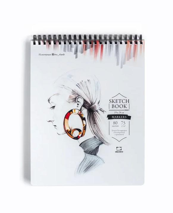 Купить Скетчбук для маркеров Малевичъ Sketch 19х24 см 80 л 75 г, Китай