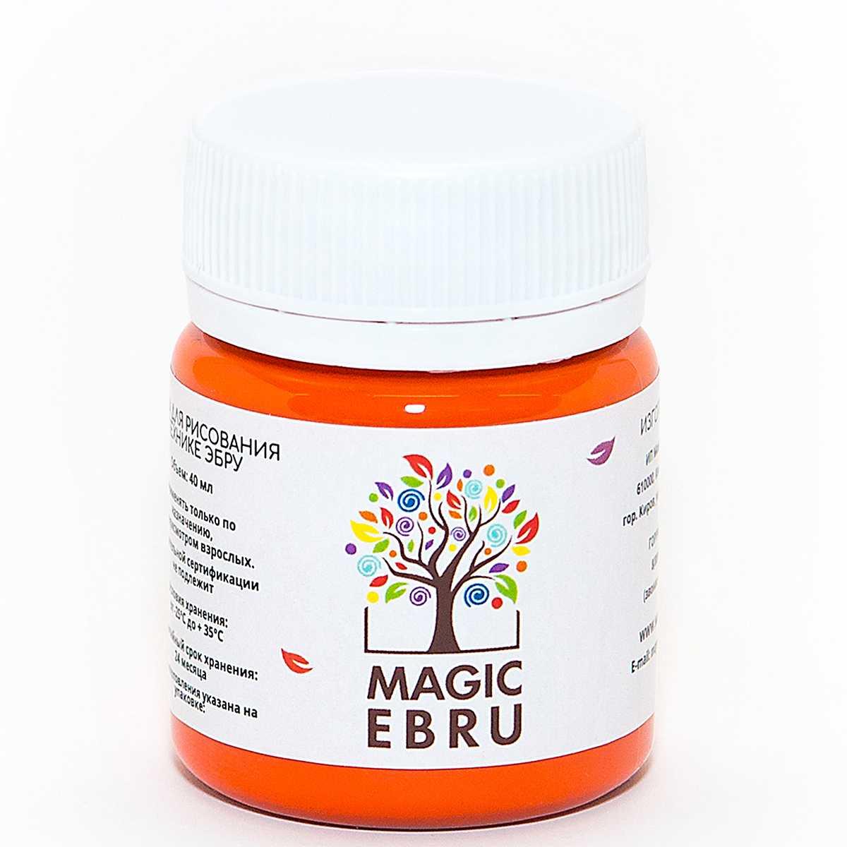 Купить Краска Magic EBRU 40 мл, оранжевая, Россия