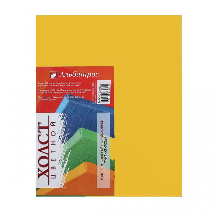 Купить Холст на подрамнике Альбатрос 24х30 см, грунт желтый, хлопок 100%, Россия