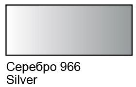 Купить Контур по стеклу и керамике Decola 18 мл Серебро, Россия