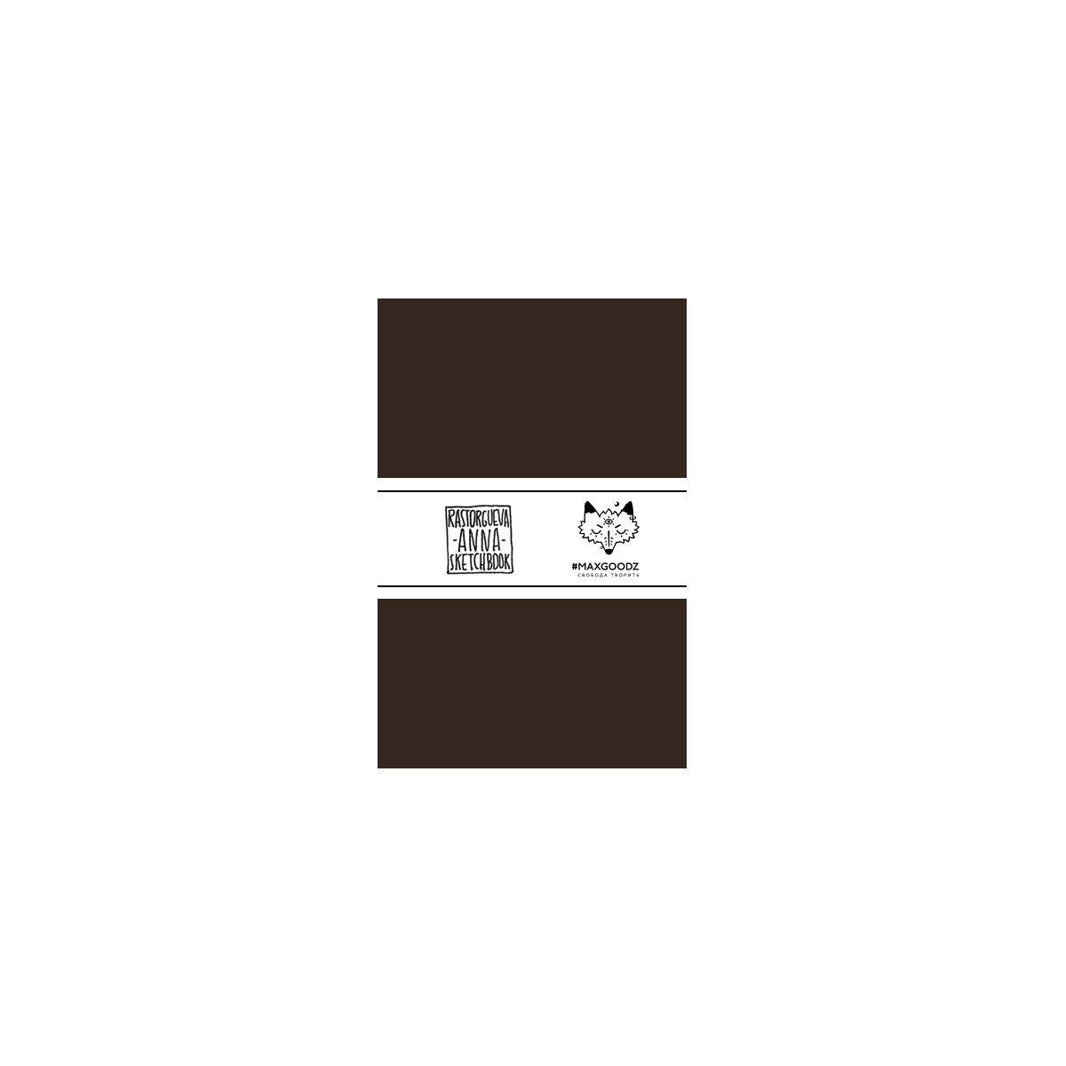 Купить Скетчбук для маркеров Maxgoodz Pocket Marker А6, 20 л, 220 г Коричневый, Россия