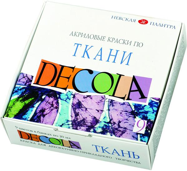 Купить Набор акриловых красок по ткани Decola 9 цв 20 мл, Россия