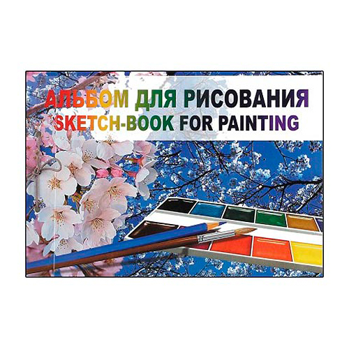 Купить Альбом для рисования на сутаже Лилия Холдинг Весна А4 40 л, Россия