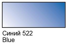 Купить Контур по стеклу и керамике Decola 18 мл Синий перламутровый, Россия